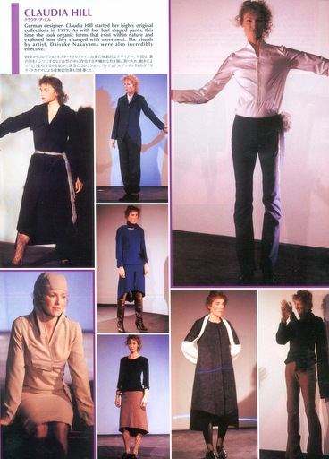 Page 165 of the 2001/2002 Autumn & Winter Issue of gap Press Prêt-à-Porter